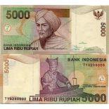 Billets collection Indonesie Pk N° 142 - 5000 Rupiah