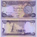 Billet de collection Irak Pk N° 91 - 250 Dinar
