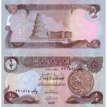 Billet de collection Irak Pk N° 68 - 1/2 Dinar