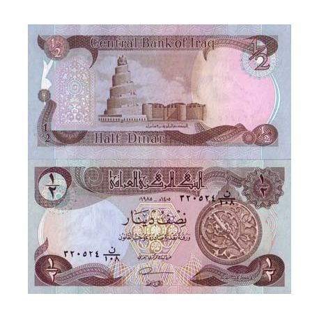 Billet de collection Irak Pk N° 68 - 1/2 Dinar