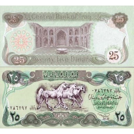 Billets collection Irak Pk N° 74 - 25 Dinars