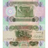 Banconote iraq Pick numero 67 - 0,25 Dinar