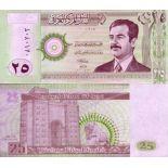 Los billetes de banco irak Pick número 86 - 25 Dinar