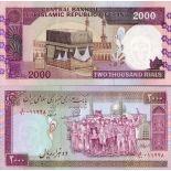 Schone Banknote iran Pick Nummer 141 - 2000 Rial