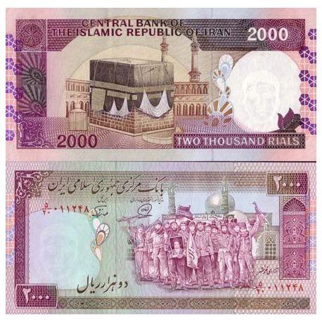 Billets de collection Billet de banque Iran Pk N° 141 - 2000 Rials Billets d'Iran 3,00 €