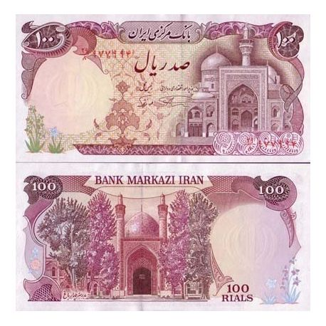 Billet de collection Iran Pk N° 132 - 100 Rials