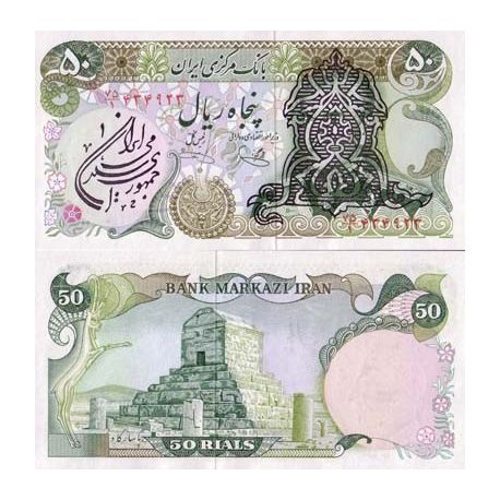 Billets de collection Billets de banque Iran Pk N° 123 - 50 Rials Billets d'Iran 10,00 €
