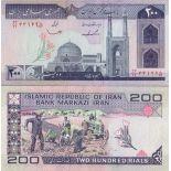 Billet de banque Iran Pk N° 136 - 200 Rials