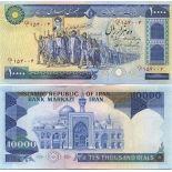 Billets banque Iran Pk N° 134 - 10 000 Rials