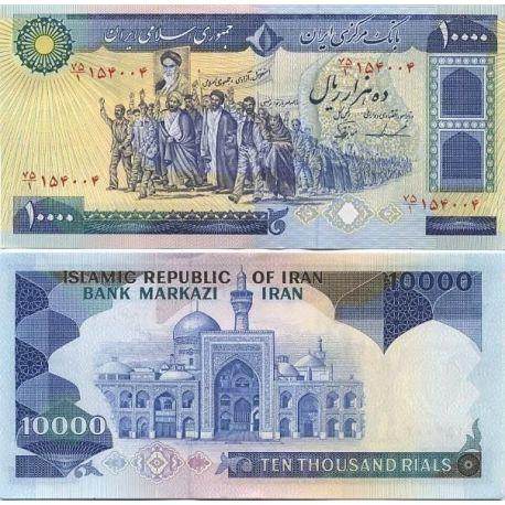 Billets de collection Billets banque Iran Pk N° 134 - 10 000 Rials Billets d'Iran 17,00 €