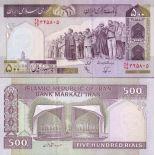 Billet de collection Iran Pk N° 137 - 500 Rials