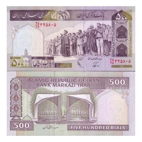 Billet de collection Iran Pk N° 137 - 500 Rials
