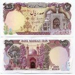 Bello banconote iran Pick numero 135 - 100 Rial
