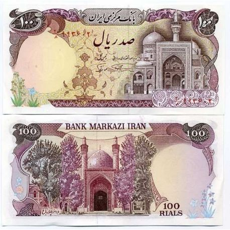 Beautiful banknote iran Pick number 135 - 100 Rial