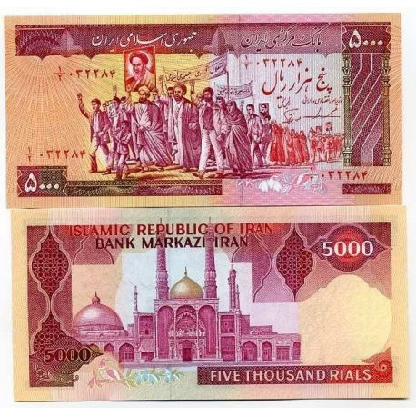 Billet de collection Iran Pk N° 133 - 5000 Rials