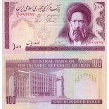 Sammlung von Banknoten iran Pick Nummer 140 - 100 Rial