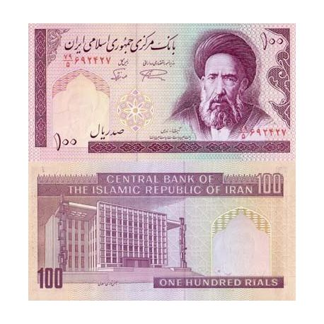 Billets de collection Billet de banque Iran Pk N° 140 - 100 Rials Billets d'Iran 1,00 €