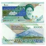Collection of Banknote iran Pick number 146 - 10000 Rial