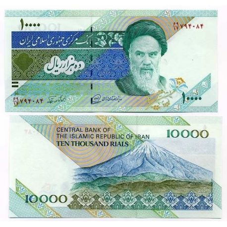 Billet de collection Iran Pk N° 146 - 10 000 Rials