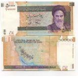 Billets de banque Iran Pk N° 150 - 5000 Rials