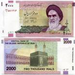Banknote collection iran Pick number 144 - 2000 Rial
