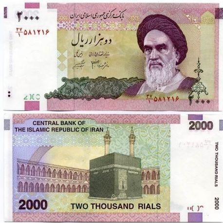 Billets collection Iran Pk N° 144 - 2000 Rials