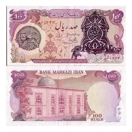 Iran - Pk N° 118 - Billet de 100 Rial