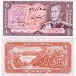 Billets banque Iran Pk N° 100 - 20 Rials