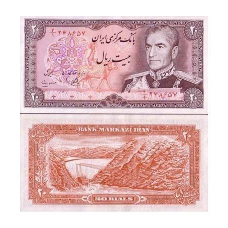 Iran - Pk N° 100 - Billet de 20 Rials