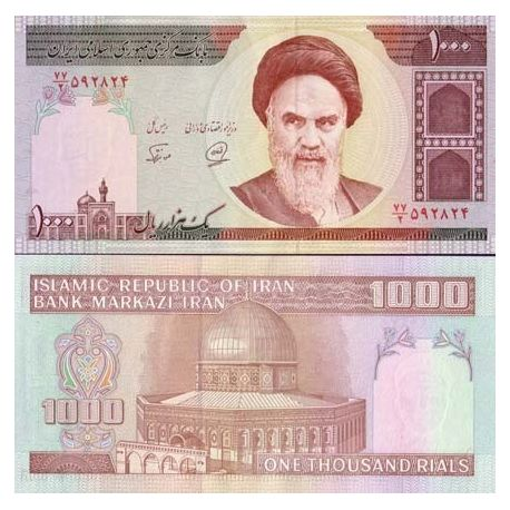 Billets collection Iran Pk N° 143 - 1000 Rials