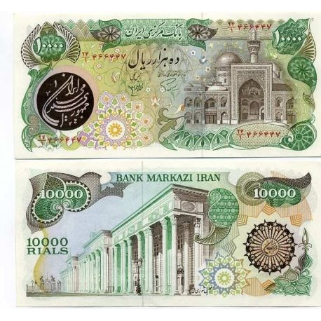 Billet de collection Iran Pk N° 131 - 10000 Rials