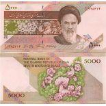 Billet de banque Iran Pk N° 145 - 5 000 Rials