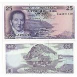 Island - Pk Nr. 43 - Banknote von 25 Kronur