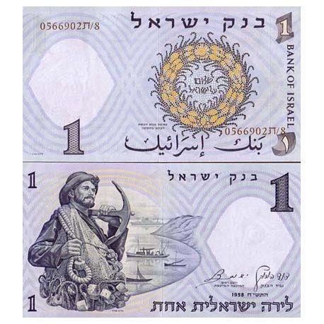 Billets de collection Billets banque Israel Pk N° 30 - 1 Sheqalim Billets d'Israel 9,00 €