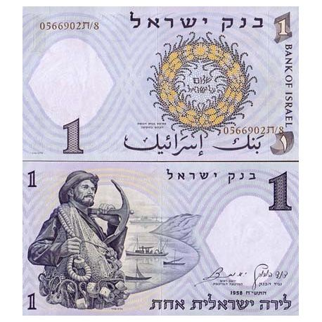 Billets banque Israel Pk N° 30 - 1 Sheqalim