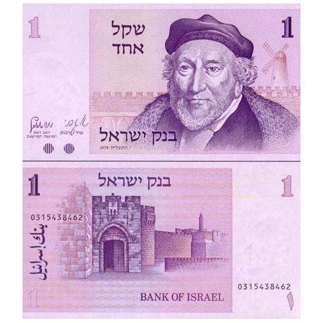 Billets de banque Israel Pk N° 43 - 1 Sheqalim