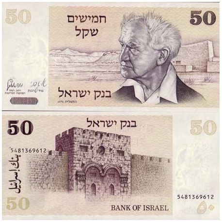 Billets de collection Billets collection Israel Pk N° 46 - 50 Sheqalim Billets d'Israel 4,50 €