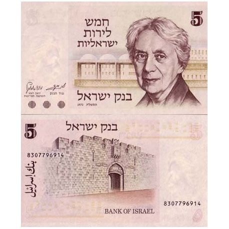 Billets de collection Billet de collection Israel Pk N° 38 - 5 Sheqalim Billets d'Israel 5,00 €