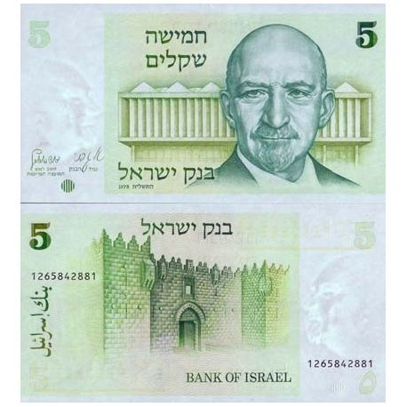 Billets de collection Billet de banque ISRAEL Pk N° 44 - 5 Sheqalim Billets d'Israel 5,00 €
