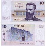 Collezione banconote israele Pick numero 45 - 10 Shekel