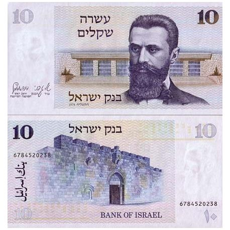 Billets de collection Billet de collection Israel Pk N° 45 - 10 Sheqalim Billets d'Israel 9,00 €
