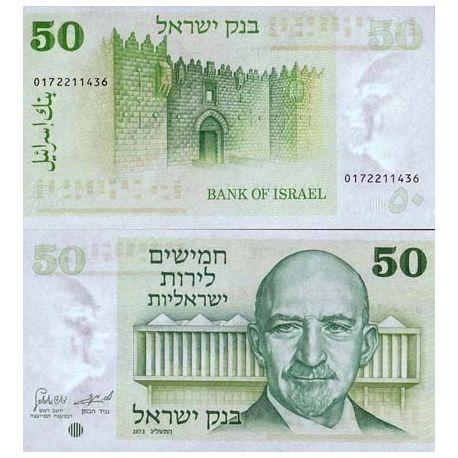 Billets de banque Israel Pk N° 40 - 50 Sheqalim