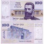 Billets collection Israel Pk N° 41 - 100 Sheqalim