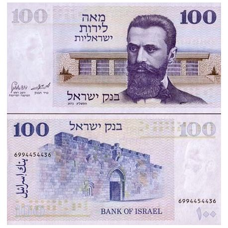Billets de collection Billets collection Israel Pk N° 41 - 100 Sheqalim Billets d'Israel 19,00 €