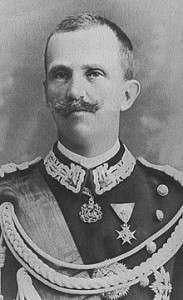 Victor Emmanuel III un des numismates émérites