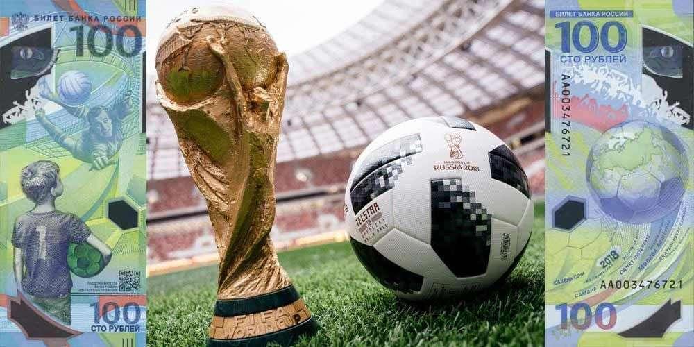 Pièce officielle de la Coupe du Monde FIFA 2018