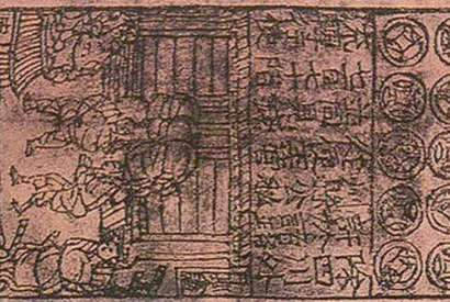 The first banknote, history of banknote